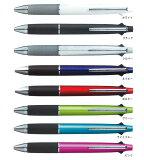 【同商品12本までメール便対応可能商品】JETSTREAM<ジェットストリーム4&1>4色ボールペン(0.7mm)+0.5mmシャープ三菱鉛筆 MSXE5-1000-07