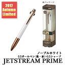 ★2017秋限定カラー登場★ JETSTREAM PRIME(ジェットストリームプライム) 多機能ペン 2&1 0.5芯 ノーブルホワイト 三菱鉛筆 30-MSXE338095N.1 *ネコポス便不可*