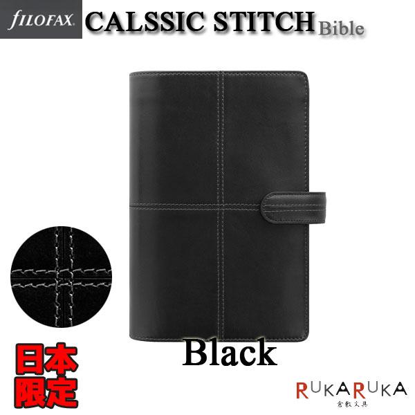 手帳・ノート, システム手帳 23mm CLASSIC STITCH fILOFAX 441-028512