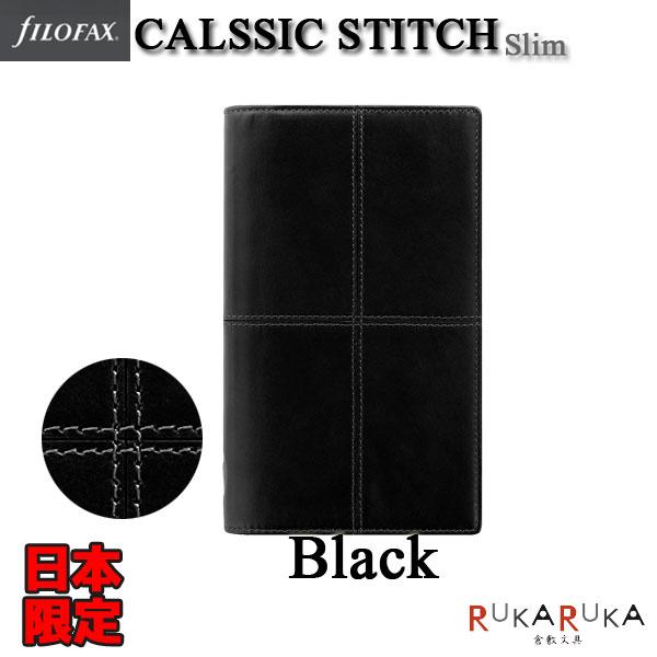 手帳・ノート, システム手帳 11mm CLASSIC STITCH fILOFAX 441-028514