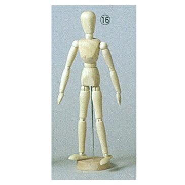 Risaモデル人形 大(32cm) 男 DRAPAS(ドラパス) NO91-801