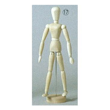 Risaモデル人形 大(32cm) 女 DRAPAS(ドラパス) NO91-802