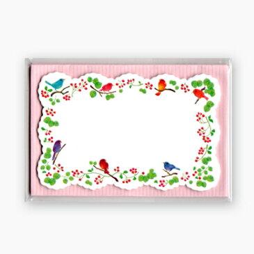 ダイカットミニカード 小鳥封筒付多目的カード クリエイトジー 1088-CGC291 【ネコポス可】