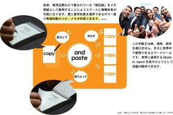 Copi-pememo[コピペメモ]複写メモ5ミリドット罫線切り取りミシン付き山本紙業1633-HB901【ネコポス可】