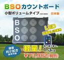 Bso-s01