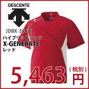 デサント ハイブリッドシャツ レッド [DBX-3602]