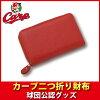 広島東洋カープグッズカープ二つ折り財布/広島カープ
