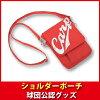 広島東洋カープグッズショルダーポーチ(チケットホルダー付)/広島カープ