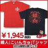 広島東洋カープグッズ鯉人(こいんちゅ)Tシャツ/広島カープ