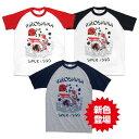 広島東洋カープグッズ 鯉坊やラグランTシャツ/広島カープ/Tシャツの商品画像