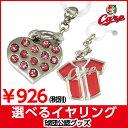 広島東洋カープグッズ 選べるイヤリング2種類の商品画像