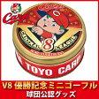 広島東洋カープグッズ V8優勝記念ミニゴーフル