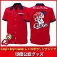 広島東洋カープグッズ Carp×Brunswick レトロボウリングシャツ