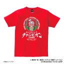 広島カープグッズ ワンピース×カープ 2018リーグチャンピオン Tシャツの商品画像