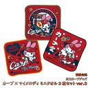 広島東洋カープグッズ カープ×マイメロディ ミニタオル3枚セットver.3の商品画像
