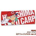広島東洋カープグッズ フェイスタオル 坊や ver.3の商品画像