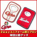 広島東洋カープグッズ 2wayユニフォーム型エプロン/広島カープの商品画像