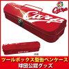 広島東洋カープグッズツールボックス型缶ペンケース/広島カープ