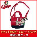 広島東洋カープグッズ チケットホルダーミニトートバッグ/広島カープの商品画像