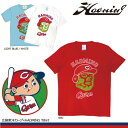 広島カープ×HAOMING コラボTシャツの商品画像