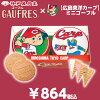 広島カープミニゴーフル2缶入