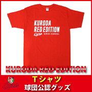 広島東洋カープ Tシャツ