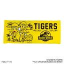 【楽天スーパーSALE】JURASSIC WORLD×阪神タイガース フェイスタオルの商品画像