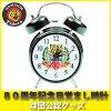 阪神タイガースグッズ80周年記念目覚まし時計