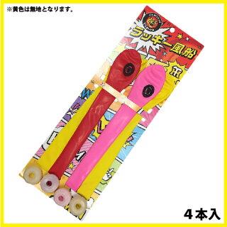 阪神タイガースグッズNEWラッキー風船(ジェット風船)