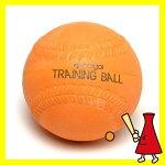ソフトボール≪トレーニングボール≫ナイガイソフトボール1球トレーニング用300gオレンジ<野球用品/グッズ>【05P10Dec412】