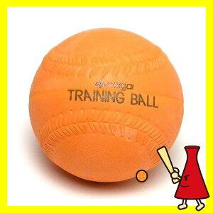 ソフトボール トレーニング ナイガイ オレンジ