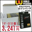 ワールドペガサス ロジンバッグ(12個入り) WACRB2