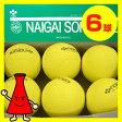 ソフトボール ボール(イエロー)3号球 検定球 ナイガイ 6球