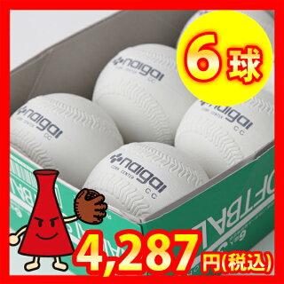 ソフトボールボール3号球検定球27%OFFナイガイ6球(半ダース)<野球用品/グッズ>【05P10Dec388】