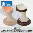 【TWINS(ツインズ)】フラダンスエクササイズ フララ HuLaLa[HU-36] その1