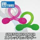 【TWINS(ツインズ)】ストレッチヒッパンダー[112015-16] その1