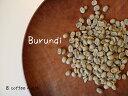 【コーヒー生豆】ブルンジ キビンゴ ウォッシングステーション ハニー <内容量>500g
