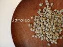 【コーヒー生豆】ジャマイカ ブルーマウンテンNO.1 <内容量>1kg