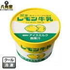 フタバ レモン牛乳カップ 140ml 24個入 栃木県名産 関東栃木レモン カップアイス アイスミルク 無果汁