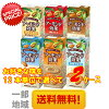 江崎グリコ 選べるアーモンド効果200ml各種×12 48本入りセット(6種類の中からお好きな味4つ選べるセット)アーモンドミルク市場売上NO1 一部地域 送料無料 最安値