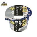 雪印メグミルク アジア茶房 黒ごまプリン140g×6個 【デザート】