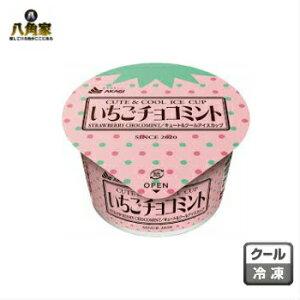 【新発売】赤城乳業 いちごチョコミント150mlカップ 18個入 アイスミルク チョコミン党
