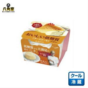 森永乳業 おいしい低糖質プリン チーズケーキ 75g 10個入り 生菓子 【要冷蔵90日間】