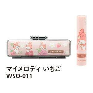 マイメロディ 印鑑 WSO-011 (マイメロ/楽天/通販)