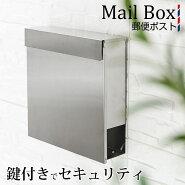 生活の中で大型サイズの受け取りがよくありますが、本メールボックスはA4サイズの封筒、雑誌が対応できます。