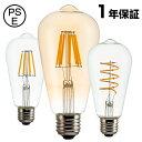 【送料無料】LED エジソン バルブ 60W形相当 EDISON BU...
