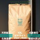 ◆北海道産天然鉱石ゼオライト 10L◆ 2mm-4mm 化粧用表石