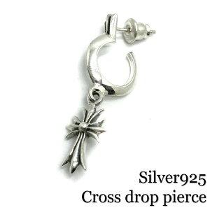 Silver925【Cross Drop pierce】クロスピアス シルバー ピアス クロス フープ ドロップピアス メンズピアス Corss 十字架 メンズアクセサリー メンズ ピアス