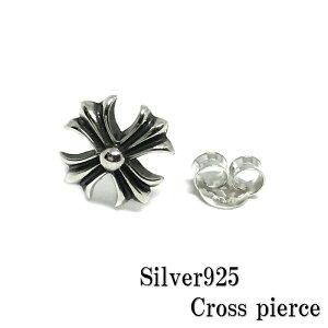 Silver925【Cross pierce 9mm】シルバー ピアス クロス プラス メンズピアス 人気 メンズアクセサリー メンズ ピアス シルバー925