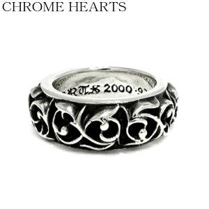 【CHROME HEARTS クロムハーツ】Eternity Vine Band Ring エタニティ−ヴァインバンドリング メンズリング シルバ-925